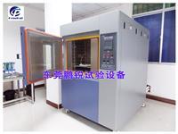高低温冲击试验箱_高低温冲击试验机 PRTS-100F