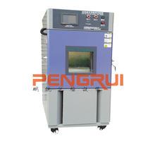 小型高低温试验箱 PRGD-80S