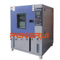 高低温交变试验箱 PRGD-1000F