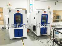 高低温箱 PR-GD-408S
