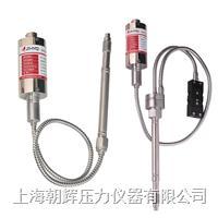 北京高温熔体壓力傳感器