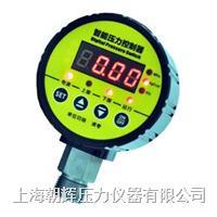 智能数显压力控制器ZH-S800 ZH-S800