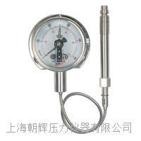 ZHYQ磁阻式电接点压力表【厂家】 PT124Y-616