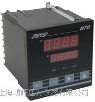 ZHYQ压力显示仪表【厂家】 N70