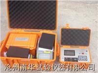 土壤无核密度检测仪 ZXL-4114型