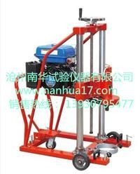 混凝土钻孔取芯机(浙江台州产) HZ-20A型