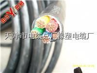 NH-YJV电缆 NH-YJV电缆