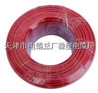 BV线厂家pvc电力电缆 :0.75平方,1平方,1.5平方,2.5平方,4平方,6平方,10平方,16平方,25平方,35平
