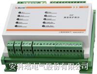 安科瑞AGP100风力发电保护模块 AGP100