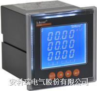 安科瑞PZ80L-AI3液晶显示三相交流电流仪表 PZ80L-AI3