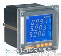 安科瑞ACR210EL用户侧多功能节能计量仪表