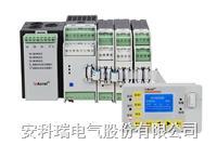 安科瑞ARD3T UA1.6/SU+60L带抗晃电保护功能电动机保护器