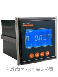安科瑞PZ80L-DUI/MC直流电流、电压组合仪表