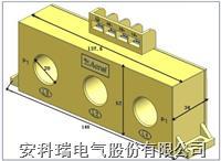 安科瑞AKH-0.66-Z-3*Φ20 150/5A三相一体式电流互感器