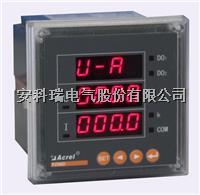 安科瑞PZ96-DUI直流电流、电压组合测量仪表