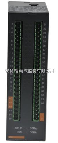 安科瑞ARTU-K8 8路开关量信号采集装置