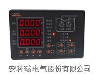 安科瑞ARDP-100A/LC带液位变送输出通讯水泵控制器
