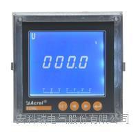 安科瑞PZ96L-AV  单相电压表 PZ96L-AV