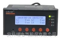 安科瑞ARCM200BL-J1 剩余电流式电气火灾监控探测器 ARCM200BL-J1