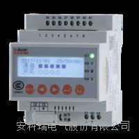 安科瑞ARCM300-J1剩余电流式电气火灾监控探测器 ARCM300-J1