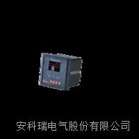 安科瑞WHD96-11/J 带故障报警 智能型温湿度控制器 WHD96-11/J