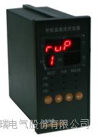 安科瑞WHD46-22/J 带故障报警智能型温湿度控制器 WHD46-22/J