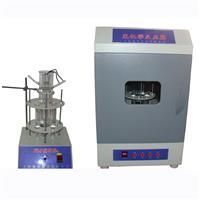 光化学反应仪CT-GHX50 CT-GHX50