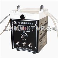 HL-3型蠕动泵恒流泵 HL-3型