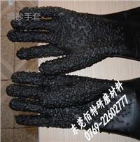 颗粒喷砂手套