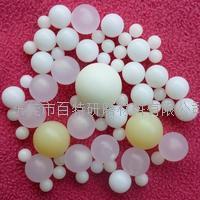 塑胶球 圆形塑胶微珠