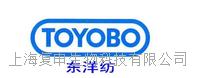QPK-201-TOYOBO原装 SYBR® Green Realtime PCR Master Mix QPK-201