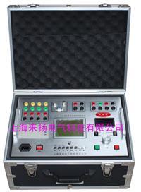 高压开关动态特性测试仪