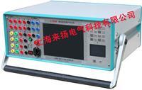 微机继电器动作特性测试仪