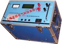 多量程直阻测试仪
