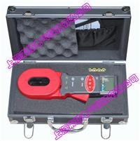 圆口型钳型接地电阻仪