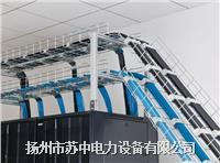 电镀锌网格式桥架