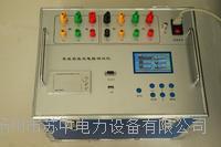 带助磁变压器三回路直流电阻测试仪