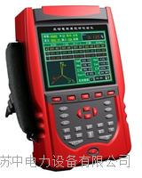 多路电能矢量分析仪
