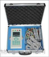 谐波分量分析仪