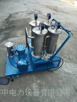 工业级真空滤油机
