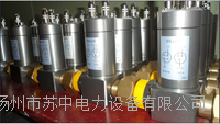 SF6气体综合检测系统