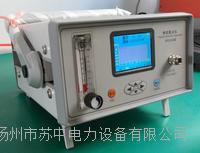 高精密六氟化硫气体微水分析仪