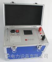 开关回路电阻分析仪