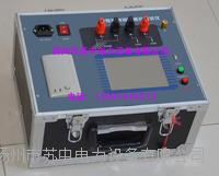 大电流变频地网接地电阻仪