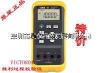 胜利VC04、VICTOR04 过程校验仪
