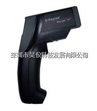 rayST60+红外线测温仪|ST60 美国雷泰raytek