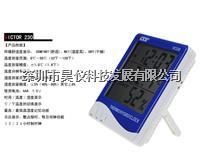 VC230胜利品牌victor数字式温湿度计vc230
