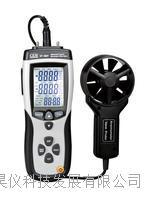 DT-8897多功能差压风速仪DT-8897华盛昌CEM风速仪DT-8897