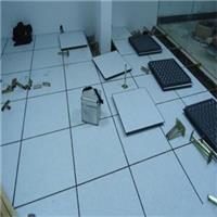 全钢防静电高架地板
