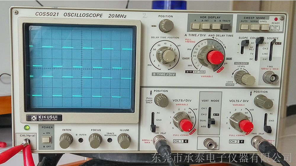 长期回收cos5021二手示波器 cos5021